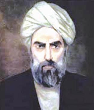 Aperçu sur l'histoire de la philosophie islamique 1294-9-b93c1
