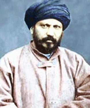 Aperçu sur l'histoire de la philosophie islamique 1294-13-b9385