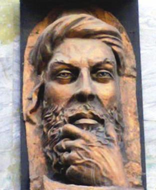 Aperçu sur l'histoire de la philosophie islamique 1294-6-cb56e