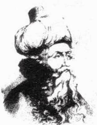 Aperçu sur l'histoire de la philosophie islamique 1294-7-e7213