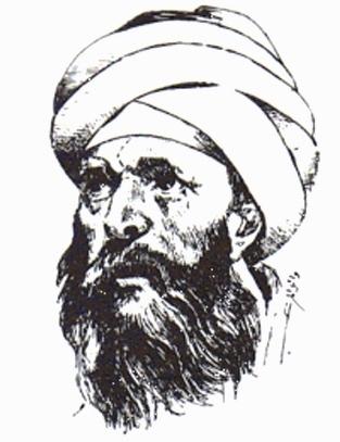 Aperçu sur l'histoire de la philosophie islamique 1294-5-5b18d