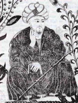 Aperçu sur l'histoire de la philosophie islamique 1294-3-d0b21