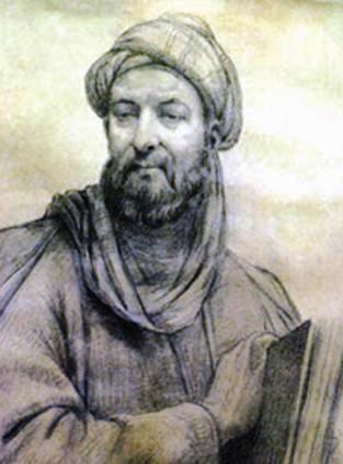 Aperçu sur l'histoire de la philosophie islamique 1294-4-7dde6