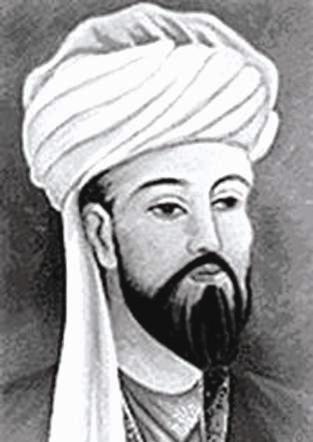 Aperçu sur l'histoire de la philosophie islamique 1294-8-1455e