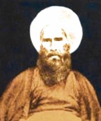 Aperçu sur l'histoire de la philosophie islamique 1294-10-152ac