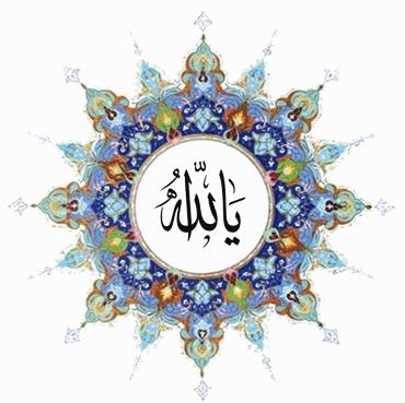 Comment on sait qu 39 on est malade la roqya selon le coran et la sunna - Comment on sait qu on est amoureux ...