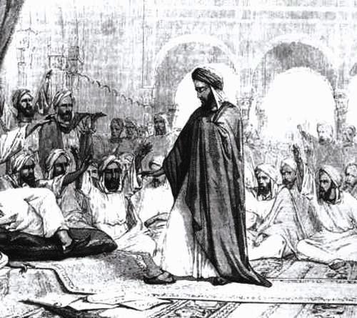 Aperçu sur l'histoire de la philosophie islamique 1294-1-f230c
